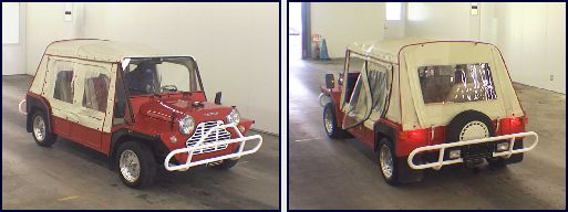 mini-moke-in-japanese-car-auction