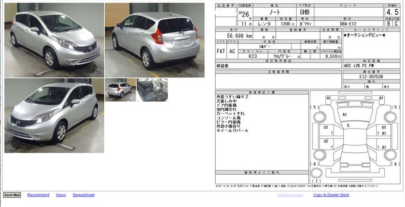 nissan_note_japan_car_auction