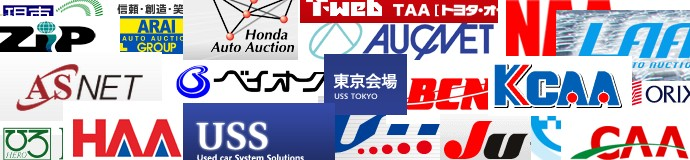All The Japanese Car Auctions On One Site Providecars